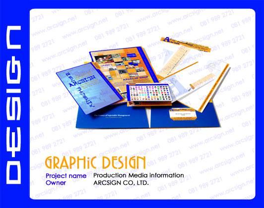 ตัวอย่างงานออกแบบ นิทรรศการ 2