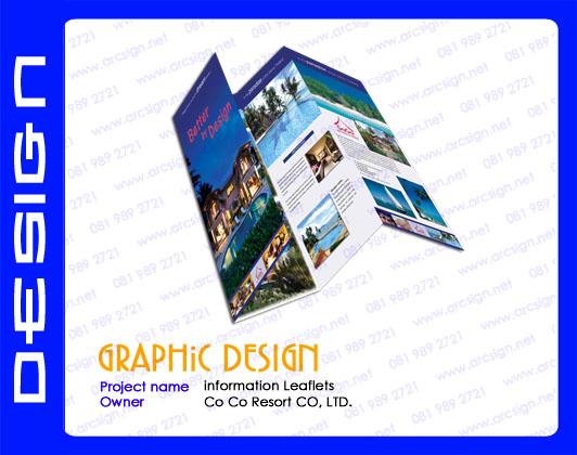 ตัวอย่างงานออกแบบ นิทรรศการ 3