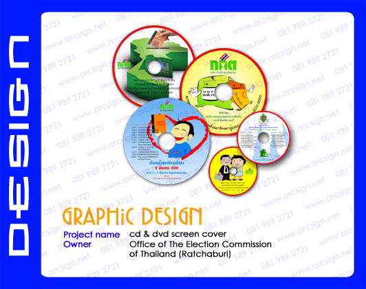 ตัวอย่างงานออกแบบ นิทรรศการ 6
