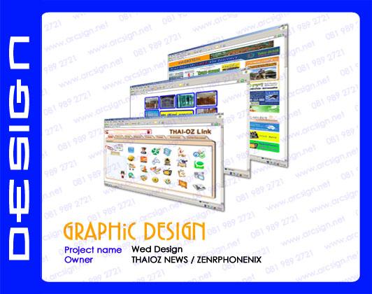 ตัวอย่างงานออกแบบ นิทรรศการ 7